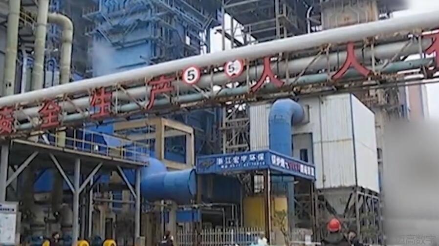 热力工程用无缝钢管工程案例